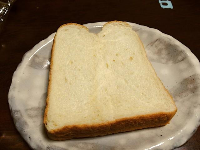パンを用意