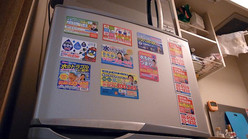 広告付き磁石